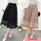 半身裙女夏韓版大碼顯瘦氣質花邊蕾絲A字裙時尚中款裙子 源治良品