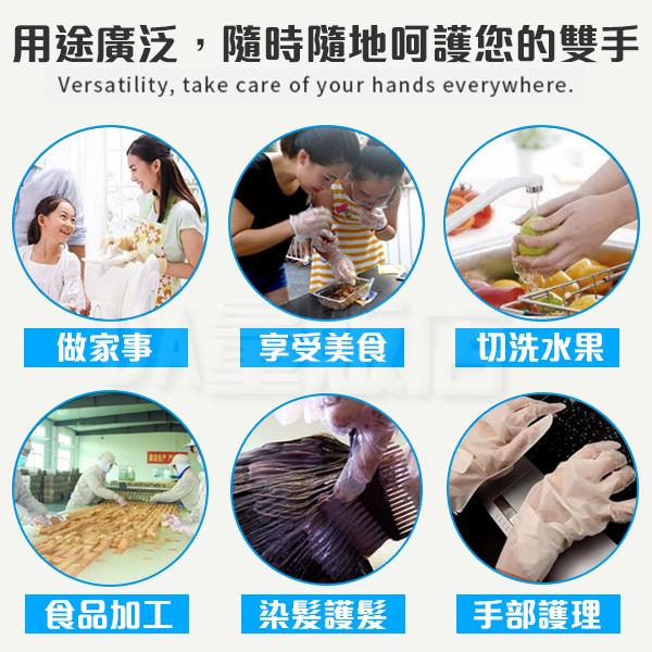 手套 一次性手套 塑膠手套 衛生手套 [100入] 手扒雞手套 免洗手套 拋棄式 染髮手套 廚房手套