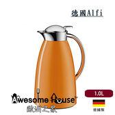 德國 Alfi Gusto 1.0L 芒果色 保溫瓶 保溫壺 #3521204100 德國製造