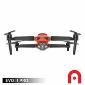 【南紡購物中心】Autel Robotics EVO II PRO 6K 空拍機 翱翔套組
