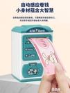 兒童儲蓄存錢罐可存可取只進不出女生可愛密碼箱防摔男孩女孩網紅