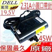 DELL 變壓器(原廠)-戴爾 19.5V 2.31A,45W,XPS 12,L221X,XPS 13,13-L321X,XPS 13-6928SLV,13-4040SLV,ADP-45MH