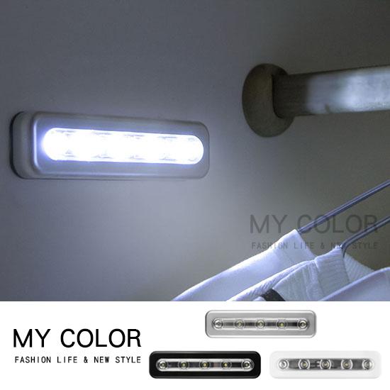 節能燈 角落照明 長方 LED燈 拍拍燈 小夜燈 黏貼式 觸摸燈 安全燈 LED手壓拍拍燈【Q301】MY COLOR