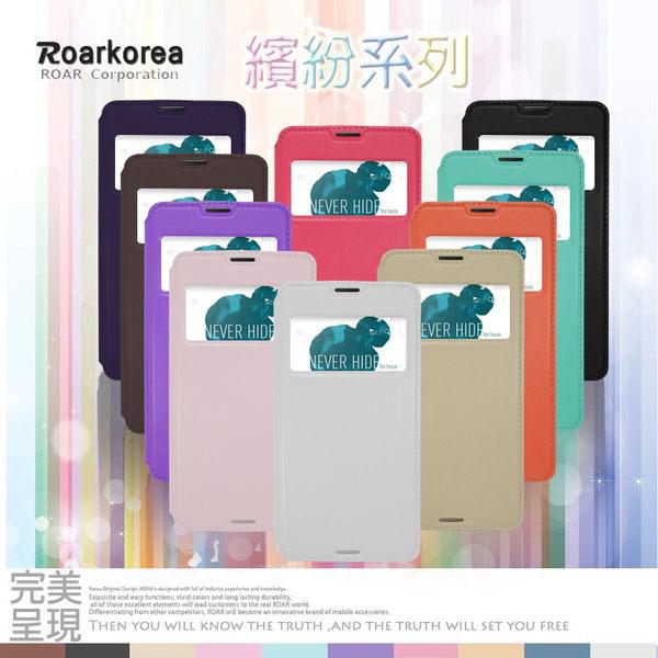 ◎繽紛系列 Sony Xperia C5 Ultra E5553 皮革視窗側掀皮套/可立式/磁吸式/保護套/矽膠套/手機套/皮套