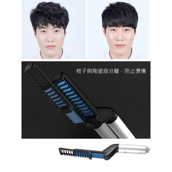 韓國 潮男 女 造型梳 髮型 順髮梳 蓬鬆 直髮 自然捲 梳子 男用 便攜 外出 理髮 造型用品 BOXOPEN