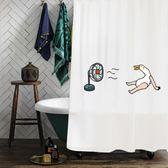 北歐可愛簡約卡通浴簾防水防霉加厚清新衛生間浴室隔斷簾【中秋節滿598八九折】