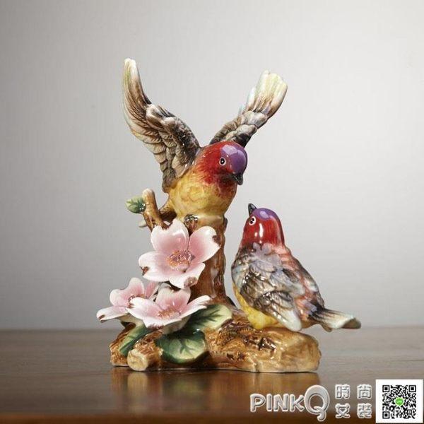紅雀歐式陶瓷小工藝品擺件裝飾品家居喜慶新婚婚禮回禮隨手禮物 【PINK Q】
