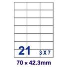 【奇奇文具】裕德Unistar US4668 70×42.3mm 21格 A4 三合一 電腦標籤(1盒100張)
