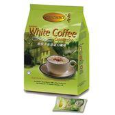 【0819購物商城】馬來西亞 金寶卡布奇諾白咖啡