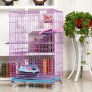 (低價促銷)寵物貓籠子加密雙層三層四層特...
