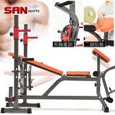 可調式訓練椅臥推床仰臥起坐板.重力設備重量訓練機健腹機健腹器啞鈴凳平凳運動健身器材推薦