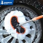 【軟毛刷子】洗車拖把長柄伸縮式洗車刷專用汽車清潔工具刷車用品ATF 艾瑞斯居家生活