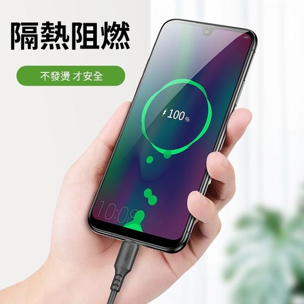 ◆通用型 iPhone / Type-C 短版充電線 傳輸線 短線 快充 三星 Tab S6 Lite/A7/S7 Plus/Sony Xperia 1 5 10 II/Nokia 8.3