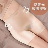 產後收腹內褲神器女夏季薄款提臀塑身高腰翹臀安全褲防走光不卷邊