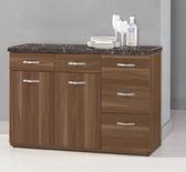 【森可家居】羅納爾4尺石面收納櫃下座 8CM913-2 餐櫃 廚房櫃 中島 碗盤碟櫃 木紋質感 工業風