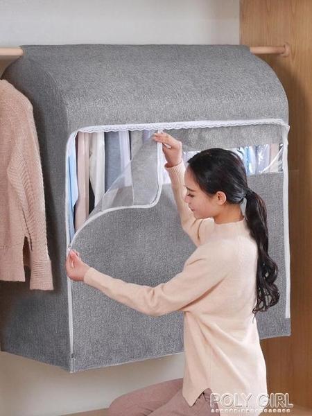 佳諾詩棉麻全封閉防塵罩塑料透明衣服罩衣物掛式大衣收納整理袋子  ATF  夏季新品