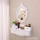 壁掛梳妝台鏡迷你臥室網紅ins北歐式小戶型飄窗簡約化妝台梳妝桌 YDL