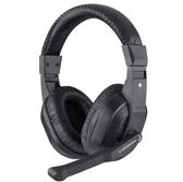 canleen/佳合 CT-770頭戴式CF電競遊戲耳機台式電腦耳麥帶麥話筒【全館免運】