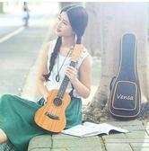 初學者簡單易學全新23寸彈唱小吉他套裝Eb15112『小美日記』