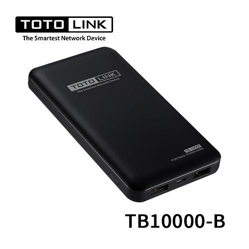 TOTOLINK 超薄快充10000行動電源(黑) TB10000-B
