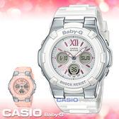 CASIO 卡西歐 手錶專賣店 國隆 BABY-G BGA-110BL-7B 雙顯女錶 樹脂錶帶 銀色錶面 防水100米 BGA-110BL