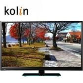 «0利率/免運費» KOLIN歌林 32吋 可錄式 LED 電視 KLT-32ED02【南霸天電器百貨】