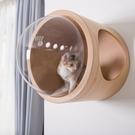LOXIN【BK1264】Myzoo 太空計畫-GAMMA 橡木 貓屋 貓籠 貓咪窩 寵物用品 動物緣