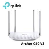 TP-LINK Archer C50 V3 AC1200 無線雙頻路由器