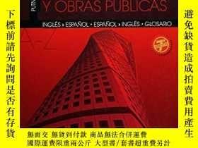 二手書博民逛書店Architectural罕見and Building Trades DictionaryY405706 Jo