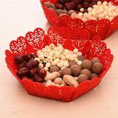 結婚用品 婚慶果盤 創意瓜子水果盤婚禮婚宴瓜果盤喜慶道具梗豆物語