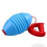 兒童玩具 拉拉球兒童彈力穿梭手拉球幼兒園親子互動玩具感統訓練器材拉力球 城市科技