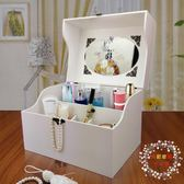 家用木制化妝盒梳妝台收納護膚品收納化妝品收納盒有蓋帶鏡化妝箱