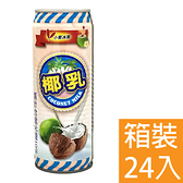 小美冰團 椰乳飲品 500ml 24入/箱 免運費
