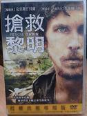 挖寶二手片-L01-008-正版DVD*電影【搶救黎明】-克里斯汀貝爾