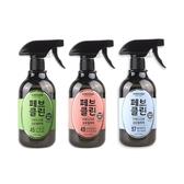 韓國W DRESSROOM 抗菌持久香氛噴霧(500ml) 款式可選【小三美日】防彈少年團愛用BTS
