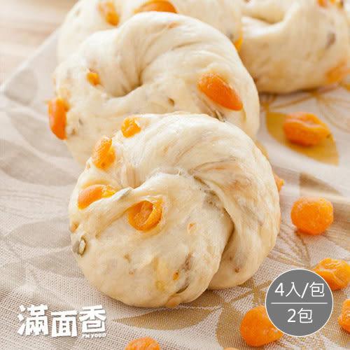 【滿面香】金色年代(金桔)饅頭4入/包(共2包)