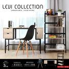 書櫃組 / LEVI李維工業風個性鐵架四層二抽書桌椅組/書房組-3件式 / H&D 東稻家居