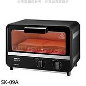 【南紡購物中心】SANLUX台灣三洋【SK-09A】9公升電烤箱