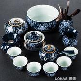 整套藍釉霽藍陶瓷青花瓷功夫茶具家用辦公茶壺茶杯套裝 igo 樂活生活館