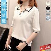 撞色V翻領針織上衣(2色) XL~3XL【663659W】【現+預】-流行前線-
