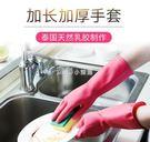 橡膠手套乳膠洗碗手套橡膠塑膠廚房家務清潔耐用走心小賣場