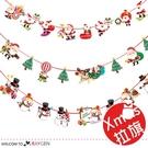 聖誕節卡通紙質彩旗吊飾 拉旗 裝飾 佈置 道具
