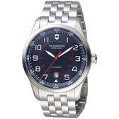 VICTORINOX SWISS ARMY 維氏AIRBOSS限量飛行機械腕錶   VISA-241793