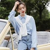 披肩藍色長袖襯衫女秋外穿百搭2020新款日系初戀風設計感小眾上衣 【中秋節】