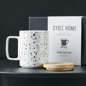 金色藍綠彩斑點啞光陶瓷馬克杯茶杯子咖啡杯水杯 禮盒套裝【夏日清涼好康購】