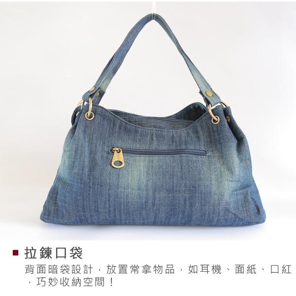 Kiro貓 丹寧牛仔 三層 休閒 手提包/肩背包【25003302】