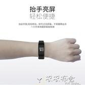 智能運動手環wearfit血壓心率監測計步器游泳防水多功能通用手錶