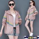 中大尺碼防曬衫 透氣長袖衣服女士2021夏季新款韓版洋氣薄款防紫外線短外套衫 8號店