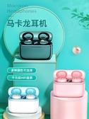 真無線藍牙耳機雙耳入耳式微小型迷你隱形可愛女生款迷小適用蘋果華為安卓通用