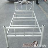 鐵床1.2\1.5米雙人組裝40cm高度鐵架床 DR22240【男人與流行】